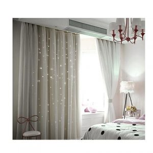 Cream blockout tulle overlay curtain