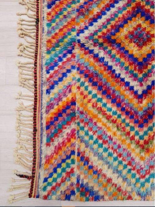 Amina Colourful Rug close up of edge